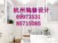 杭州专业展厅装修